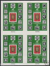 BULGARIA 1979 STAMP ON STAMP PHILASERDICA IMPERFORATE  MINISHEET MNH RARE #1