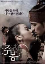 DRAMA SERIES -KOREA- JU MONG / JUMONG - DVD BOX-SET