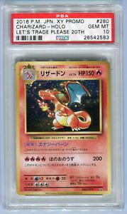 PSA 10 Charizard 280/XY-P Pokemon Promo Let's Trade Please 20th Anniversary 2016