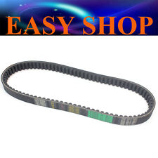 Drive Belt 828 22.5 30 GY6 150cc 250cc Scooter Moped Quad Bike ATV CF250 CN250