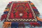 Authentic Hand Knotted Afghan Balouch Wool Area Rug 2 x 2 Ft (1521 HMN)