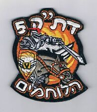 ISRAEL IDF HARDENED AIRCRAFT SHELTER #5 KNIGHTS OF ORANGE TAIL F-16I SUFA PATCH