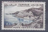 Colonies françaises - Tunisie - Pa n° 18** -1