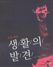 TURNING GATE / Hong Sang Soo / Hommage Collection L.E KOREA BLU-RAY SEALED