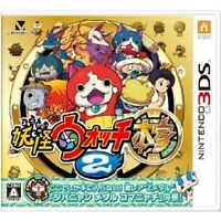 Nintendo 3DS Yokai Watch 2 Honke Yo-kai Youkai Japan F/S