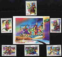 CAMBODIA 2000  FAIRY TALE - PETER PAN STAMPS - MINT COMPLETE SET AND SHEET!