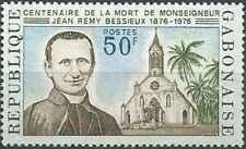Timbre Personnages Religion Eglises Gabon 357 * lot 27274