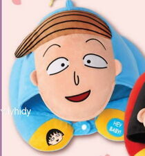 Chibi Maruko Chan HANAWA Neck Cushion With Face Mask - 7 Eleven Hong Kong Limit