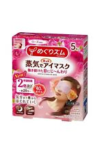 ☀Kao Megurthythm (Megurism) Hot Steam Eye Mask Rose Fragrance 5 Sheets