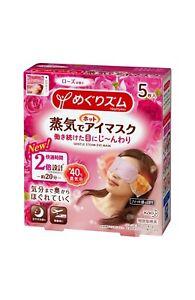 Kao Megurthythm (Megurism) Hot Steam Eye Mask Rose Fragrance 5 Sheets