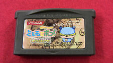 Wagamama Fairy: Mirumo de Pon (Nintendo Game Boy Advance GBA, 2003) Japan Import
