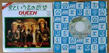 QUEEN - CRAZY LITTLE THING CALLED LOVE - ELEKTRA - JAPANESE 45 + PIC. CVR INSERT