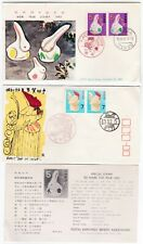 Postal History 2X Japan Japanese New Year FDC First Day of Issue 1962 and 1968