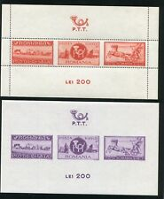 ROMANIA WW2 GERMAN PUPPET STATE 1944 COM EMPLOYEES B237-B238 MNH SHEETS