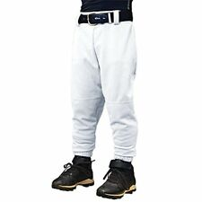 $10 Easton Youth Pro Pull Up Pant, White, X-Small 11