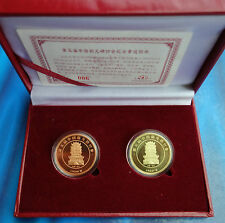 Shanghai Mint:China Pagoda medal the 5th conference of copper coin(mintage:300)