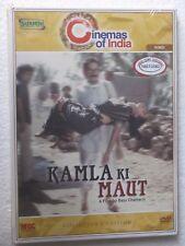 KAMLA KI MAUT Collector's edition by Basu Ch DVD Hindi Movie bollywood India