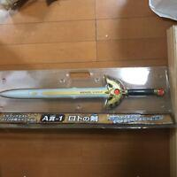 Dragon Quest Lotto's Sword  Fukibikijyo Special Series Square Enix Rare New
