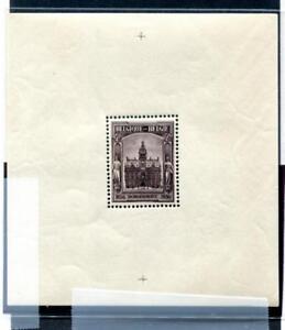 Belgium B178 Mint LH Expo souvenir sheet