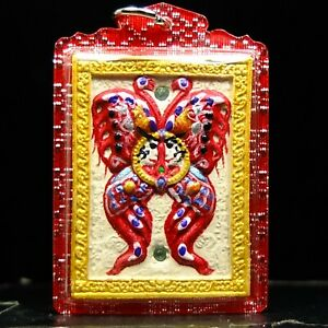 Magic Butterfly Painted Pim Yai, Kruba Krissana Thai Buddha Amulet#1