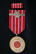 Romania Romanian Medal 50 Years Communist Party 1971 with ribbon bar