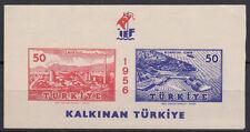 Turkey  Türkei  Türkiye ☀ Izmir 1956 International Fair Mi.1484/85 Block 7 ☀ MNH