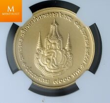 Thailand Gold 9000 Baht 2004 Queen Sirikit NGC MS68