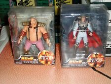 Hokuto no Ken il guerriero Keiser & Heart Kaiyodo Fist of the North Star MISB