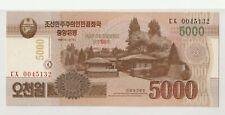 Korea Commemorative Banknote UNC Overprint 2012