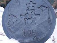 "Joy oriental stepping stone plastic mold plaster concrete mould 12"" x 2"" thick"