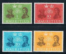 Mauritius 1961 Anniversary of Post Office SG307/10 MNH