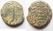 ZURQIEH -aa956- RARE TYPE: JUDAEA, Herodians. Herod III Antipas, Under Caligula