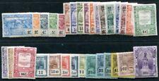 PORTUGAL 1924 316-346 ** POSTFRISCH SATZ 110€(I1990