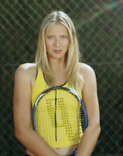 Maria Sharapova UNSIGNED photo - L421 - Russian professional tennis player