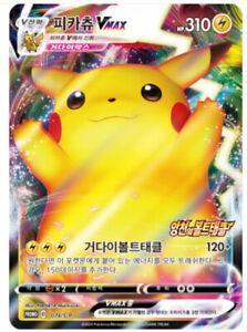 """Pokemon cards """"Pikachu VMAX PROMO"""" / Korean Ver"""