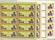 Equatorial Guinea 1976 3p Automobiles 1v Imperf M/S of 10 x 12v P/P