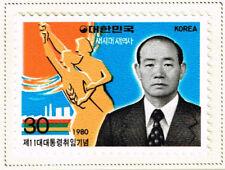S.Korea President and Dictator Chun Doo Hwan Inaguration stamp 1980 MLH