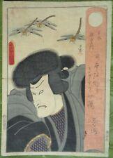More details for toyokuni iii kunisada japanese woodblock print ukiyo-e kabuki actor ruffian poem