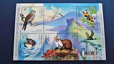 Stamp block 2005 Ukraine Karadag Natural Reserve