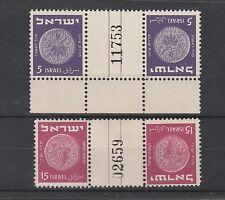FRANCOBOLLI 1949 ISRAELE MONETE ANTICHE 5+15 p. IN COPPIA TETE BECHE MNH Z/4578