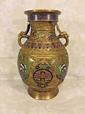 Vintage Champleve Vase w/ Enameled Peacock Decoration Dragon Head Handles
