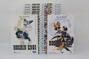 HOSHIN ENGI STAR COMICS 1/23 COMPLETA  [Y13-001]
