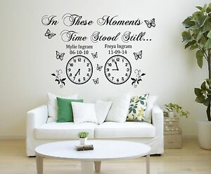 FAMILY WALL ART STICKER PERSONALISED IN THESE MOMENTS TIME STOOD STILL CLOCK