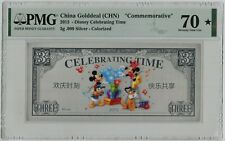 PMG 70 China Golddeal 2015 Disney Celebrating Time 3g Commemorative Silver Note