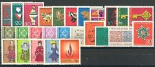 BUNDESPOST - 1968 complete year MNH
