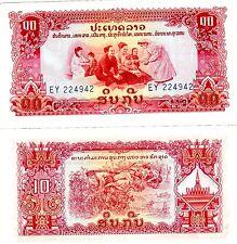 LAOS LAO Billet 10 KIP ND PATHET GOVERNMENT P20 KING SAVANG NEUF UNC
