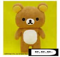taito Rilakkuma fluffy stuffed plush XL premium 55cm kawaii japan limited goods