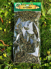 Urtica, Nettle Organic,Herbal Dried Leaves Healthy Tea bronchitis relief 40gr