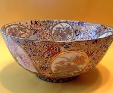 Rose Medallion Bowl Famille with Moriage Vintage Handmade 5-5/8  X 12 in Signed