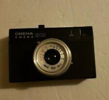 CMEHA SMENA 8M Vintage USSR Compact Film Camera - T-43 4/40